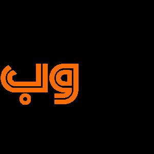 نام لوگوی نیر وب