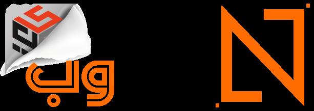 نیر وب | ارائه انواع خدمات دیجیتال مارکتینگ