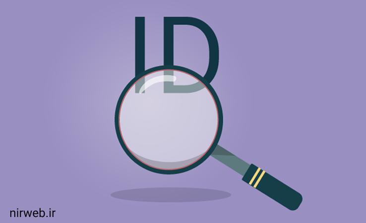 آموزش پیدا کردن ID برگه ها و نوشته ها در وردپرس