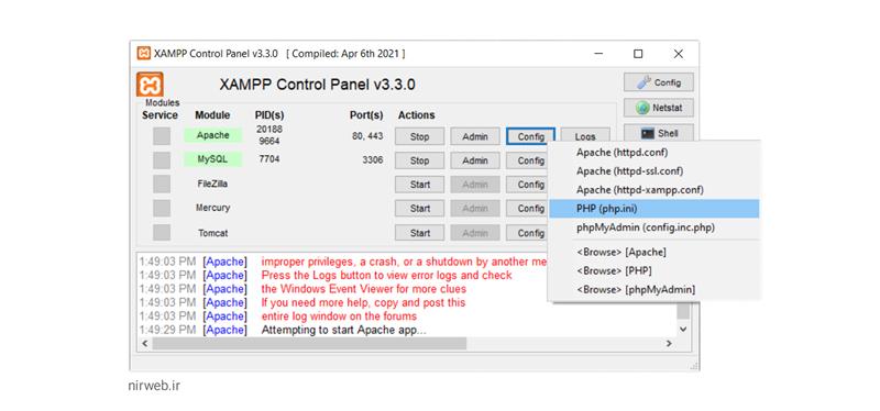 فایل php.ini در افزایش سرعت وردپرس در لوکال هاست