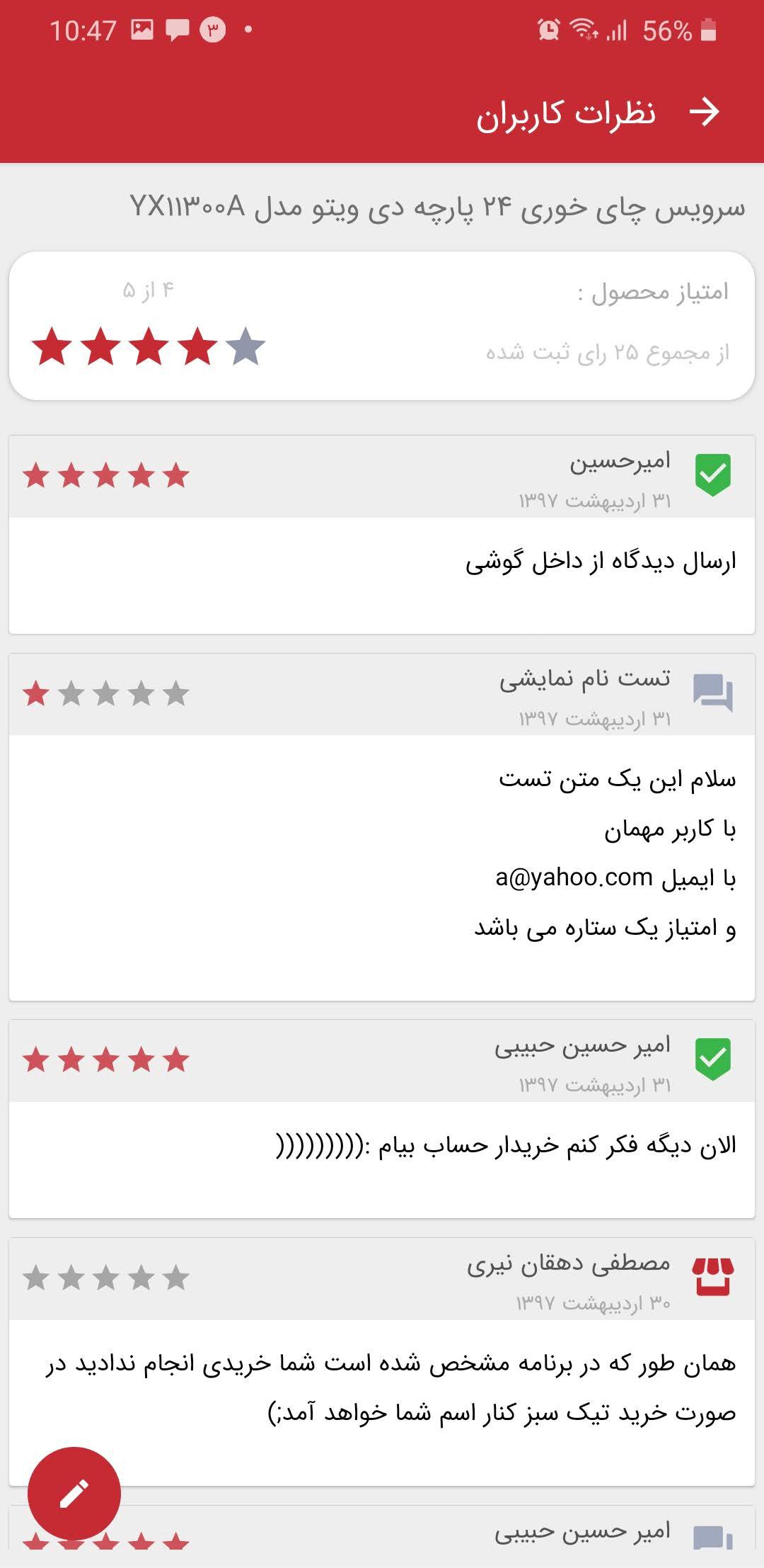 app-screnn (26)