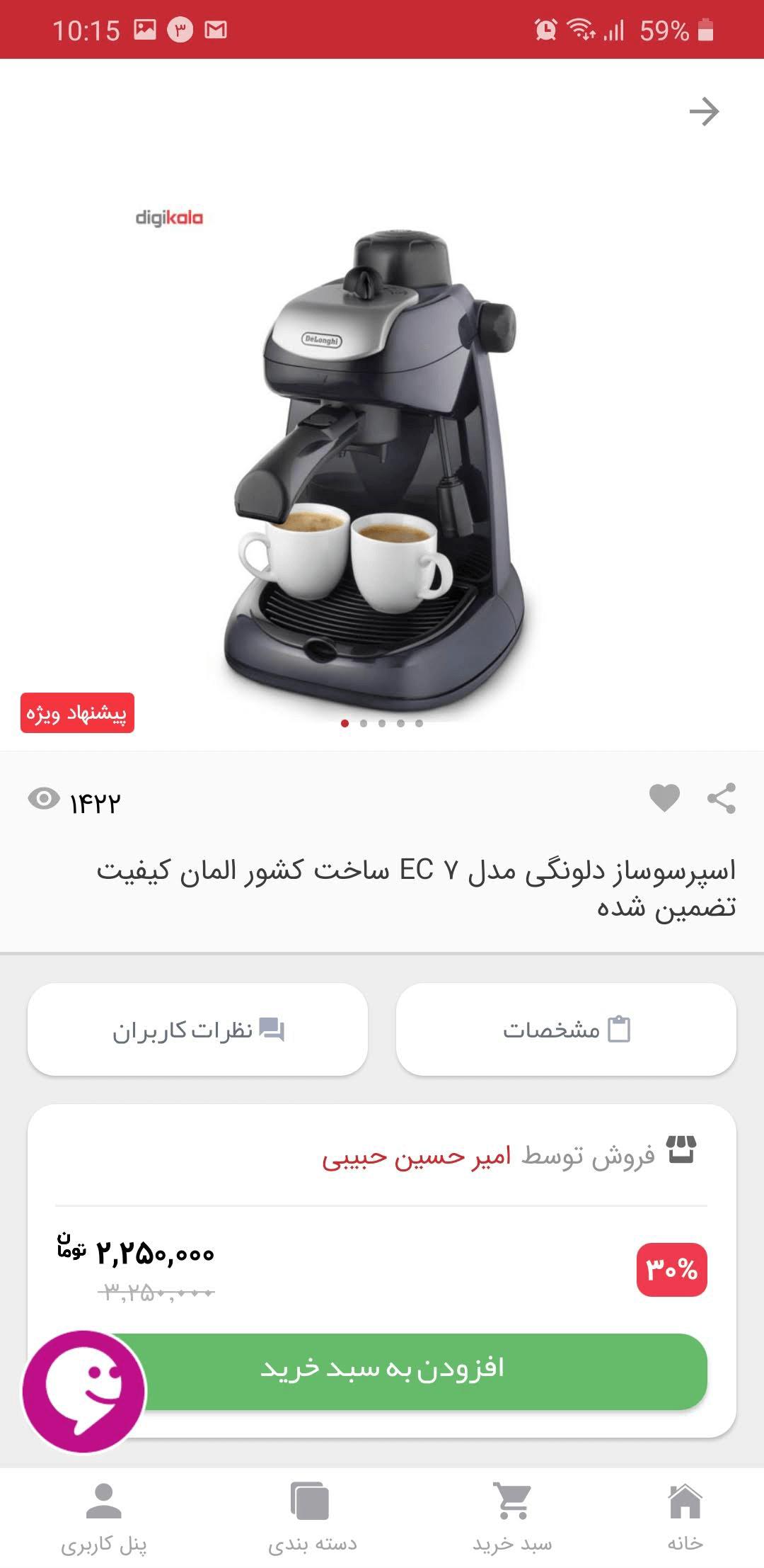app-screnn (4)