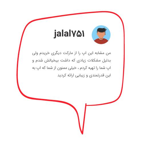 comment-4