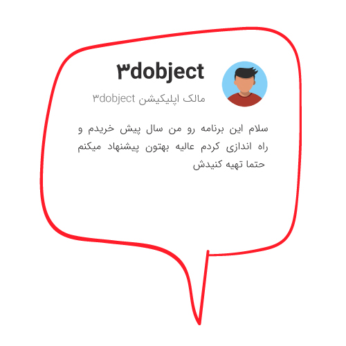 comment-6