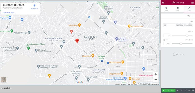 افزودن نقشه گوگل در وردپرس با المنتور