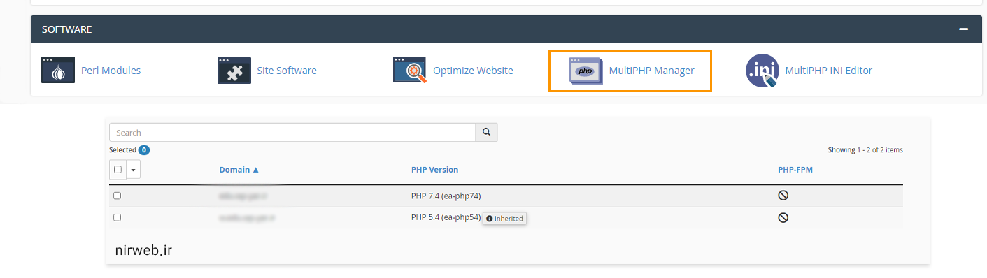 تشخیص نسخه php وردپرس از طریق cpanel