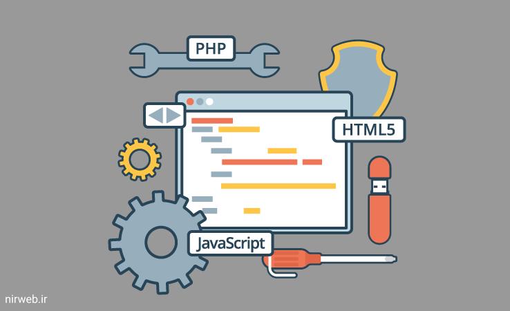 تشخیص نسخه PHP وردپرس